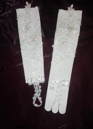 Очень красивые свадебные перчатки