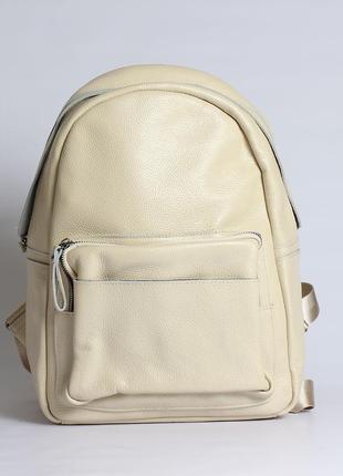 Большой кожаный рюкзак бежевый
