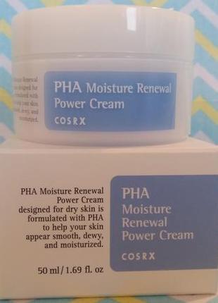 Увлажняющий крем для сухой кожи лица cosrx pha moisture renewal power cream