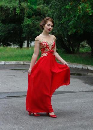 Выпускное платье в пол.