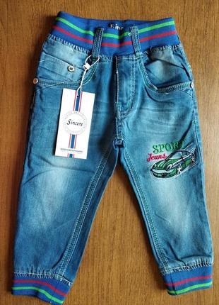 Джинсовые брюки для мальчиков sincere