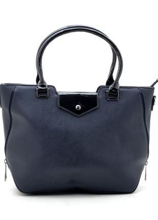 48e5aa934db1 Лаковые сумки, женские 2019 - купить недорого вещи в интернет ...