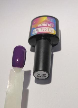 Акция ♥ гель лак rosalind 10 мл 2560 лиловый темный эмаль