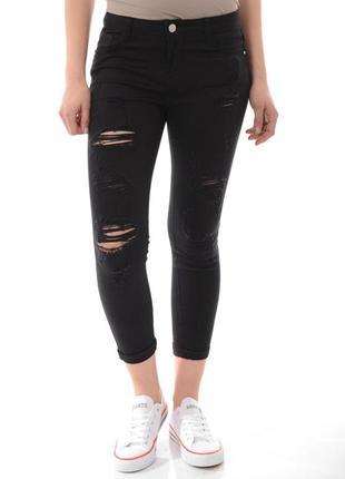Рваные джинсы американки узкие скинни в обтяжку женские черные и белые