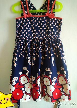 Платье сарафан 5-6 лет