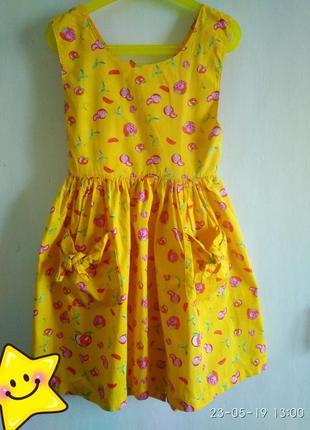 Летние платье сарафан 5-6 лет