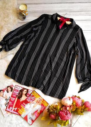 Трендовая вискозная рубашка в полоску -рукава на завязках размер 18-20 (50-52)