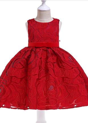 Нарядное платье ,есть 2 цвета