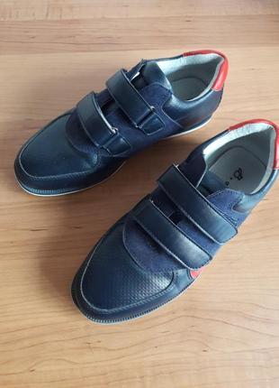 Удобные кожаные кросовки