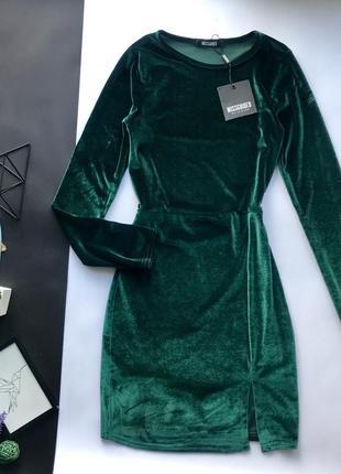 Бархатное изумрудное платье / зелёное платья с длинным рукавом