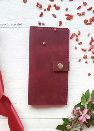 Стильный портмоне, кошелёк
