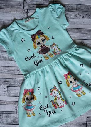 Есть размеры! крутое платье для девочки кукла лол единорог плаття лялька lol 2-8 лет