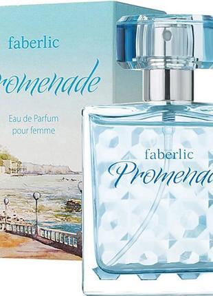 Promenade faberlic променад духи фаберлик