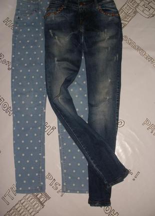 Классные узкие джинсы justor с царапками