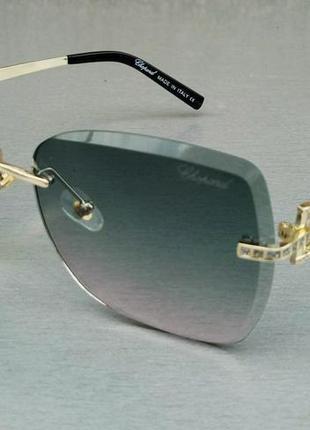 Chopard очки женские солнцезащитные безоправные с градиентом
