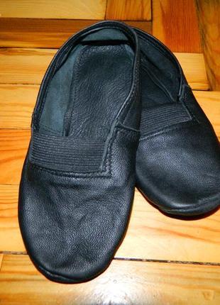 Чешки детские черные натуральная кожа 18 см.