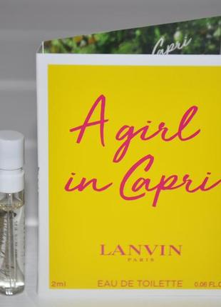 Lanvin a girl in capri (пробник)