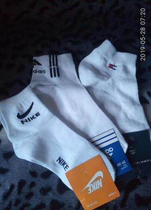 Набор коттоновых спортивных носочков