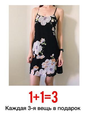 Летнее шифоновое платье-сарафан в цветочный принт