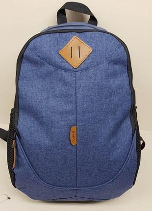 Рюкзак на 2 отдела, мужской рюкзак