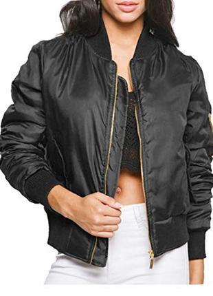 Куртка бомбер - летняя распродажа