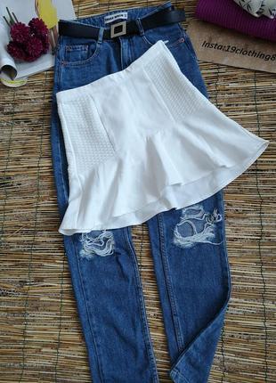 Белая юбка годе