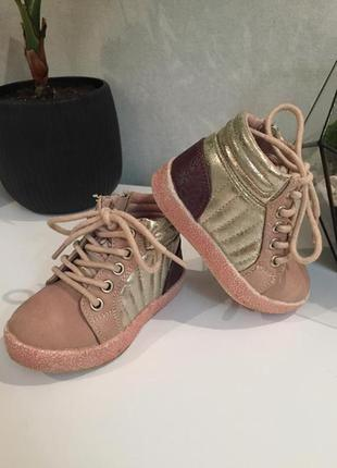 Супер крутые ботиночки