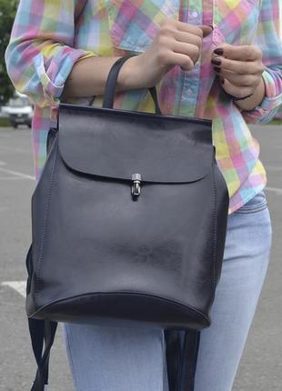 Красивый кожаный рюкзак 2 в 1 (сумка) темно-синий