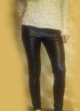 Легинсы лосины брюки кожаные