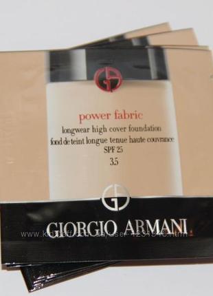 Тональный мусс giorgio armani power fabric  оттенок 3.5  spf 25