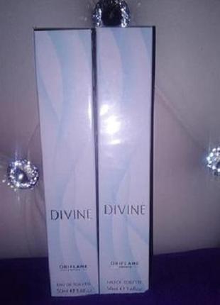 Туалетная вода divine [дивайн] 50 мл