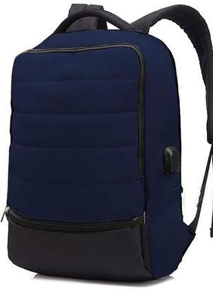 Рюкзак +usb