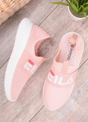 Розовые пудровые кроссовки кеды мокасины fila