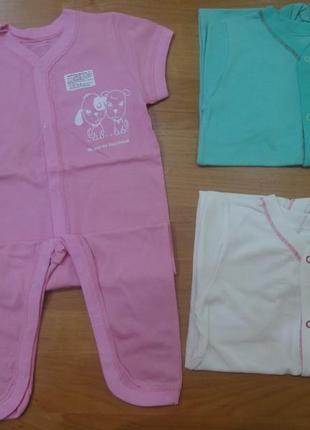 Набор человечки комбинезоны пижамы 9 -12 месяцев 80 см