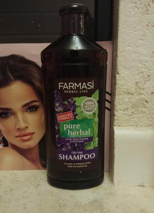 Шампунь травяной лаванда для жирных волос фармаси, турция  700 мл