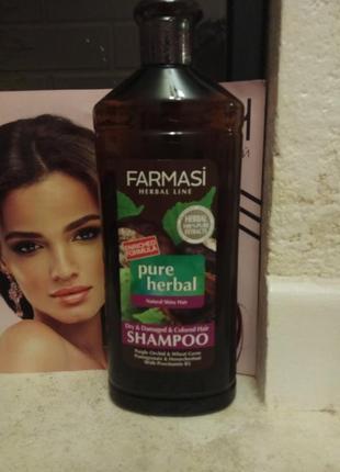 Травяной шампунь для сухих и крашеных волос pure herbal farmasi фармаси турция