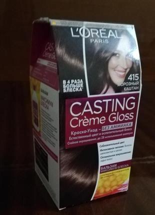 Краска для волос loreal casting creme gloss 415 морозный каштан