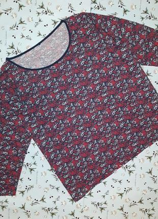 Акция 1+1=3 пижамная кофта свитерок из 100% хлопка yours, размер 62 - 64