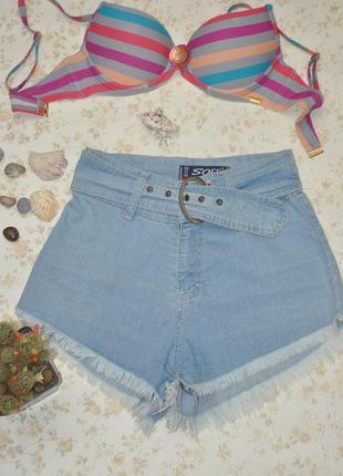 Ультра-модные джинсовые шорты с высокой посадкой и бахромой