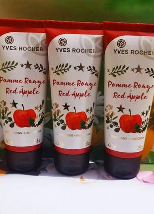 Великий розпродаж!!!крем для рук червоне яблуко ів роше ив роше yves rocher