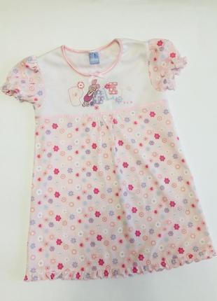 4a547118a94c Детские пижамы Disney (Дисней) 2019 - купить недорого детские вещи в ...