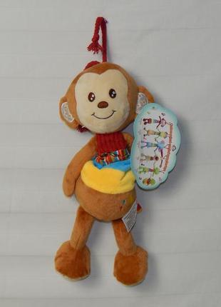Музыкальная обезьянка