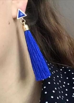Серьги синие кисти нити кисточки сережки