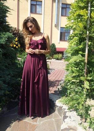 Неймовірно красиве плаття))