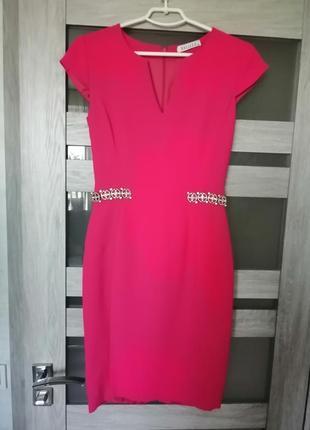 Очень красивое нарядное платье balizza