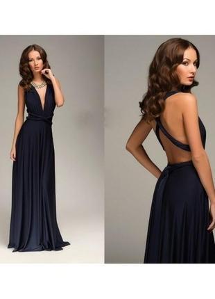 Красивое вечернее выпускное платье - трансформер темно-синего цвета (20 платьев в 1)