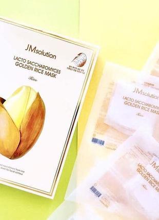 Тканевая маска с ферментированным рисом  jmsolution lacto saccharomyces golden rice mask