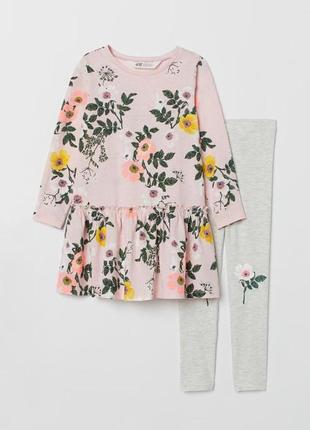 Комплект платье и лосины на 2-4 и 4-6 лет h&m