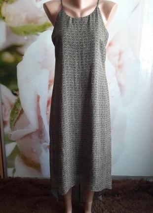 Шифоновое платье с хвостом