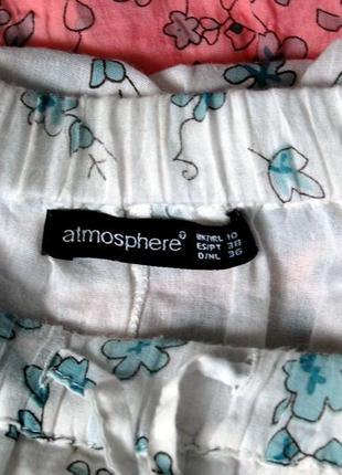 Легкая юбка c градиентом из натурального материала2